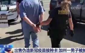美國加州警方逮捕一名涉嫌售賣偽造新冠肺炎疫苗接種卡的男子。(圖源:CCTV視頻截圖)