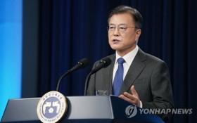 5月10日,在青瓦台春秋館,韓國總統文在寅發表就職四周年特別講話。 (圖源:韓聯社)