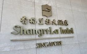 圖為會議地點香格里拉大酒店。(圖源:互聯網)