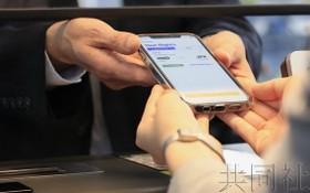 日本測試值機時使用 IATA 新冠電子證書