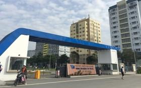 圖為市國立大學宿舍大門。(圖源:阮順)