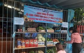 新富郡新貴坊在17號巷子建立零元超市。