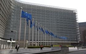 歐盟委員會總部。(圖源:互聯網)