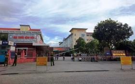 河靖省綜合醫院 8日上午已被封鎖。(圖源:人民報)