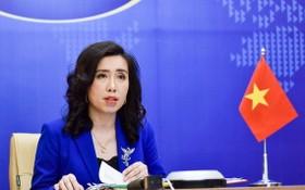 外交部發言人黎氏秋姮。(圖源:外交部)