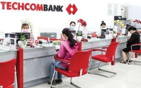 銀行促進數字化轉型提升競爭力