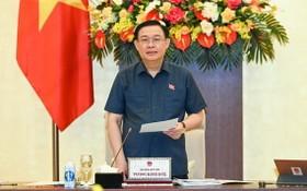 國會常務委員會第五十七次會議召開