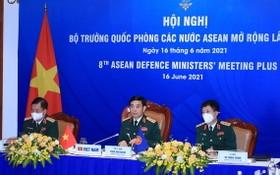 第八屆東盟防長擴大會議以視頻形式舉行