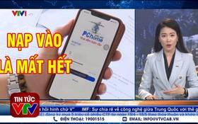 河內市公安廳:慎防詐騙網購應用程式。(圖源:VTV視頻截圖)