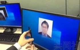 AI能突破人臉識別開設銀行賬戶。(圖源:共同社)