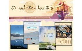 越南文化叢書發行