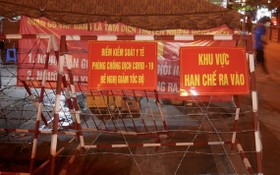 從本月6日零時起,守德市新富坊依第16號《指示》實施封鎖隔離直至另行通知為止。(圖源:互聯網)