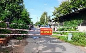 從今(11)日凌晨零時起,安江省按政府總理第15號《指示》實施社交隔離15天。(圖源:越通社)