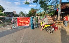 守德市兩個坊被封鎖。(圖源:明和)