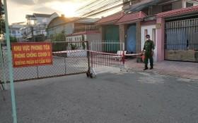 圖為前江省美萩市的一個疫區被封鎖。(圖源:黎郎)