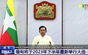 緬甸 2023 年下半年重新舉行大選。(圖源: CCTV視頻截圖)