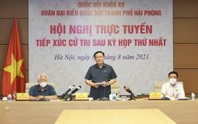 國會主席王廷惠在會議上發言。(圖源:VGP)