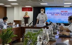 市委宣教處主任潘阮如奎(中)在新聞發佈會上發言。(圖源:成安)