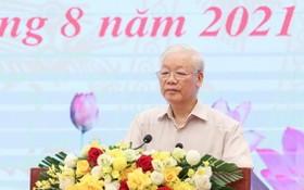 黨中央總書記阮富仲在會上發表指導意見。