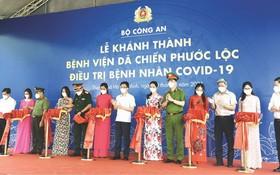 政府副總理武德膽出席芽皮縣福祿野戰醫院落成儀式。