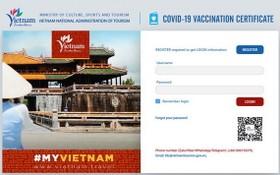 圖為旅遊總局建立的新冠疫苗接種證明系統之界面。(圖源:網站截圖)