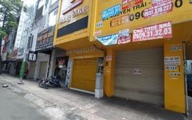 近幾個月來,本市中心區多條大街道的鋪面都關門和掛牌出租。