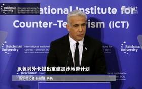 以色列外交部長拉皮德。(圖源:視頻截圖)