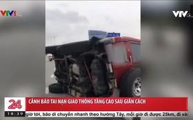 一起交通事故現場。(圖源:視頻截圖)