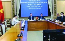 促進本市與上海合作關係