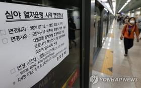 韓國首爾市公交地鐵一景。(圖源:韓聯社)