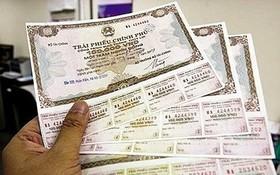 本市準備發行2萬億元債券。