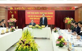 國家主席與法律學家協會舉行會議。