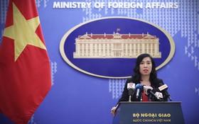 越南外交部發言人黎氏秋姮