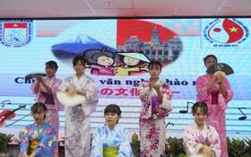 本市慶祝日本天皇85歲壽辰