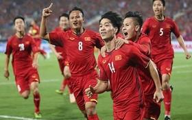越南國家男足隊。