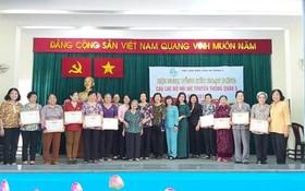 第五郡婦女傳統俱樂部發揚團結精神