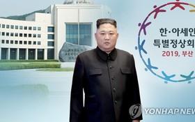 朝鮮國務委員會委員長金正恩