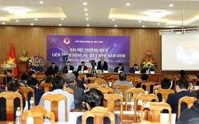 越南足協第八屆年度大會在河內召開。