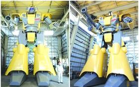 巨型機械人