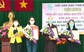 當天,該會已向各華人會館、贊助單位頒發感謝狀,感謝他們對阮氏明開助學金的贊助和支持。