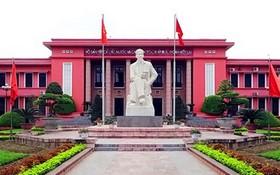 胡志明國家政治學院