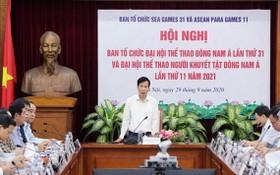 第三十一屆東南亞運動會和第十一屆東南亞殘疾人運動會組委會會議。