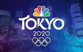 東京奧運橫幅