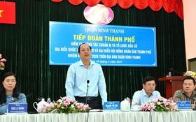 市委副書記、市委組織處主任、市選舉委員會副主席阮胡海
