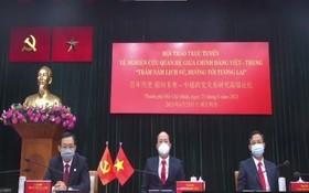 市委副書記阮胡海(中)出席論壇。