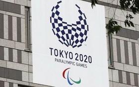東京殘奧會橫幅