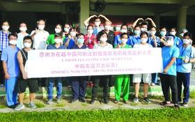 本市中國公民感謝市醫 科大學附屬醫院醫護人員。