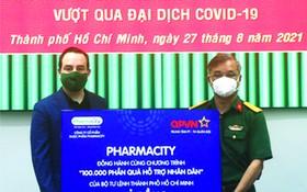 市司令部昨(27)日上午舉行Pharmacity藥品股份公司輔助10億元交接儀式