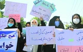 據半島電視台報導,當地時間2日,數十名阿富汗女性在赫拉特市遊行示威,要求獲得工作和受教育的權利。