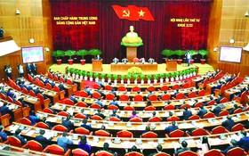 黨十三屆四中全會昨(5)日進入第二天議程。